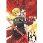 Pandora Hearts Official Guide 18.5 Evide   /スクウェア・エニックス/望月淳 (コミック) 中古
