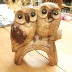 ふくろう 置物 木彫り つがい 夫婦 フクロウ 木像 インテリア アンティーク 店舗