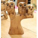 ふくろう 置物 木彫り フクロウ 木像 インテリア アンティーク 店舗