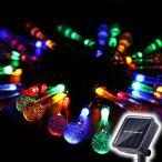 クリスマス イルミネーション ドロップライト 屋外防水 センサー自動点灯 デコレーションに RGBカラー エジソン東京