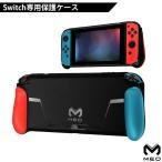 ニンテンドー スイッチ ケース  Switch専用保護ケース Nintendo SWITCH カード収納 NS保護 カバー 耐衝撃 落下保護 TPU ソフトケース