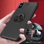最新iphone ケース  リング付き ケース  バンカーリング付き iphone12 iPhone11 iPhone11Pro iPhone11ProMAX  iPhoneXR iPhone XS max  iphone8  iphone7