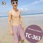 ��������ʪ���������ò������� ���̸��� ������ ��� ���ѥ�  TC-363 ����� �����ѿ�������ʸ��Բġ�