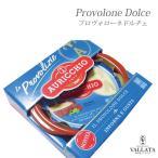 プロヴォローネドルチェテラコッタのお皿つき 【チーズフォンデュ】【Auricchio】