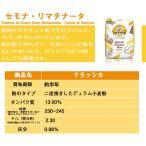 デュラムセモリナ粉 リマチナータ【Caputo】