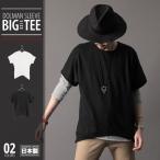 Tシャツ ドルマン ドルマンスリーブ 日本製 国産 ストリートモード カットソー ビッグ クルーネック 半袖 メンズ 2017 春 夏 新作