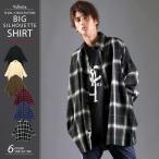 シャツ ビッグシャツ チェック柄 ワイドシャツ 長袖シャツ 無地 ストリート メンズ