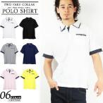 ポロシャツ / メンズ / ポロシャツ / 半袖シャツ