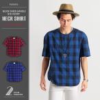 チェックシャツ/メンズ/シャツ/ノーカラー/ロング/ロングシャツ/ビッグ/ワイド/ストリートモード/半袖