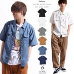シャツ ワークシャツ シャツ ビッグシャツ ワイド ビッグ 半袖シャツ ストリート メンズ