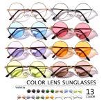 ≪メール便送料無料≫サングラス 丸メガネ 丸眼鏡 メガネ UVカット メンズ レディース カジュアル ストリート シンプル