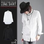 シャツ/メンズ/ヴィンテージ/ロングシャツ/長袖シャツ/
