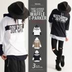 ロンT/カットソー/Tシャツ/ワッフル/サーマル/パーカー/ストリートモード/長袖/メンズ