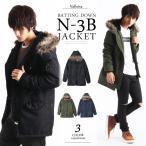 N-3B/N-3Bジャケット/N3B/中綿ジャケット/ダウンジャケット/ミリタリージャケット/ジャケット/ブルゾン/フライトジャケット/メンズ/ストリート