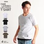 Tシャツ カットソー 半袖 ダメージ ストリートモード インナー 肌着 カットソー ビッグ ロング メンズ 春 夏 2017