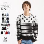 ニット メンズ セーター 総柄 クルーネック 防寒 インナー メンズ