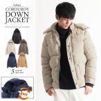 ショッピング中綿 中綿ジャケット/ダウンジャケット/ジャケット/ブルゾン/フード/パーカー/メンズ/防寒/暖/あたたかい