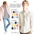 パナマシャツ リネンシャツ コットンシャツ 白シャツ