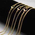 ゴールドネックレスチェーン/サージカルステンレス製ゴールドベネチアンチェーン/1.2mm 1.5mm 2mm幅/45cm 50cm 60cm/gnc103