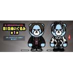 予約 KRUNK×BIGBANG LAST DANCE BIGぬいぐるみ 1 全2種セット 1月29日発売