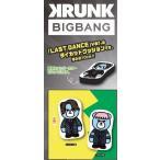 KRUNK×BIGBANG LAST DANCE ダイカットクッション 2 D-LITE T.O.P 全2種セット 2018-9-26発売