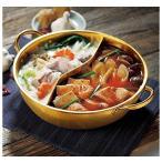 金色のよくばり 2食鍋 28cm 2種類の鍋を同時に調理可能 仕切り鍋 ステンレス製 IH対応