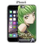 コードギアス 反逆のルルーシュR2 iPhone6&6Sケース 携帯カバー 全2種 ルルーシュ CC