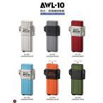 WINDMILL(ウィンドミル) 内燃式ガスライター AWL-10 防水・耐風機能搭載 全6色