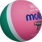 molten(モルテン) ドッジボール ライトドッジ 軽量2号球 緑×ピンク SLD2MP
