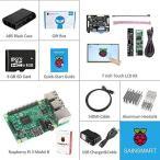 Raspberry Pi 3 Complete LCD Display Kit ラズベリーパイ 3 コンプリート LCD ディスプレイキット