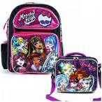 Monster Highモンスターハイ 16インチ バックパック&ランチパック&キャップ