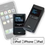 Apple社公認! iPod touch・iPhone・iPad対応 超小型・軽量 バーコードスキャナ・データコレクタ KDC200i