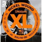 ダダリオ/D'Addario EXL110 Nickel Light Electric Guitar Strings 3-Pack/アクセサリー