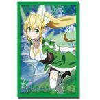 Bushiroad Sleeve Collection HG Vol. 454 - Sword Art Online [Rifa] フィギュア ダイキャスト 人形