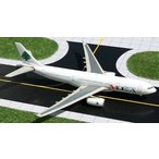 ショッピングmiddle 1: 400 ジェミニジェット MEA - Middle Eastern 航空 エアバス 330-200