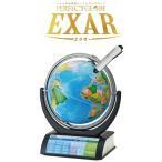 ドウシシャ しゃべる地球儀 パーフェクトグローブ EXAR エクサー おもちゃ PG-EA18