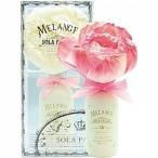 Sola Pallet MELANGE ソラ ディフューザー ピンクローズ 203-07-001(LOR-C7062518) /ギフト・贈答品/