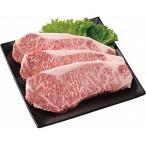 宮崎牛 ロースステーキ3枚(450g) 0431-027