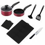 料理道具セット 一人暮らし 料理道具 8点セット/調理