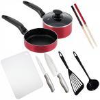 料理道具セット 一人暮らし 料理道具 10点セット/調理