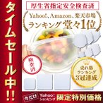 fungoo シリコンラップ シリコン蓋 食品ラップ 日本 メーカー製 厚生省食品衛生検査済 10枚セット 耐熱 耐冷 使いやすい9種類の形状 電子レンジ食洗器可