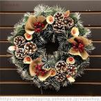 クリスマスリース 45cm クリスマス 花輪 ドア 玄関 庭園 壁飾り ガーランド オーナメント 松かさ デラックスリース ナチュラルリース 部屋飾り 北欧風