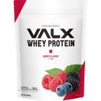 VALX (バルクス) ホエイプロテイン WPC 山本義徳 プロテイン 1000g ベリー風味