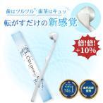 360度回転型の新しい 歯ブラシ 「コロコロ歯ブラシ」