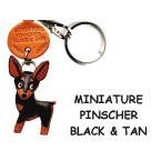 ミニチュアピンシャー ブラック&タン/犬キーホルダー
