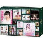AKB48 41stシングル 選抜総選挙〜順位予想不可能、大