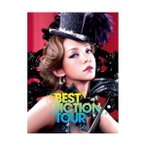 namie amuro BEST FICTION TOUR 2008-2009 / 安室奈美恵 (DVD)