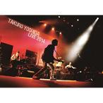吉田拓郎 LIVE 2014 / 吉田拓郎 (DVD)