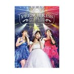 French Kiss Live 〜LAST KISS〜 / フレンチ・キス (