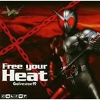Free your Heat / Galveston 19 (CD)